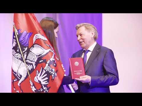 Олимпиады по праву - церемония награждения