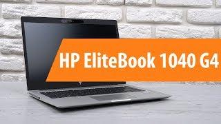 Розпакування ноутбука HP EliteBook 1040 G4 / Unboxing HP EliteBook 1040 G4