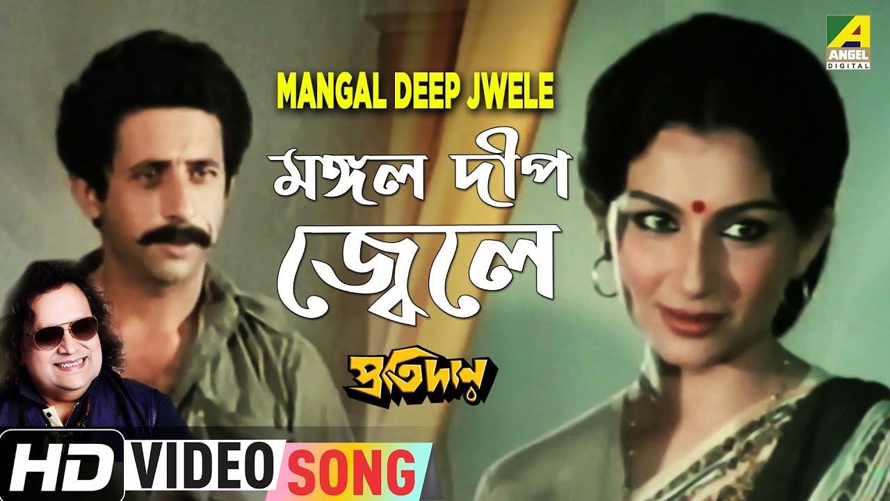 Mangal deep video songs
