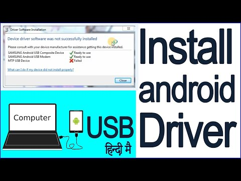 Install Android USB Device  Drives On Windows 7 & 10   Acer Laptop   Intel Usb Driver   Dell Lenovo