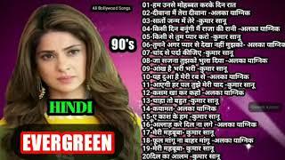 Hindi Sad Songs 90's Evergreen - कुमार सानू अलका याग्निक उदित - गीत मेरे दिल को छुआ - भारतीय