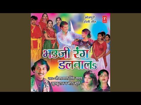 Tohra Dodhi Mein Rang