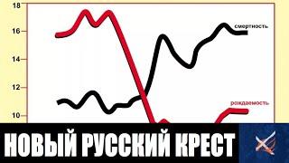 """Нарисовал нам Путин новый """"Русский Крест"""""""