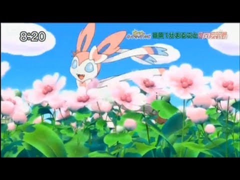 Preview Pokémon Movie 16 Short: Pikachu and Eevee Friends 26-05-2013