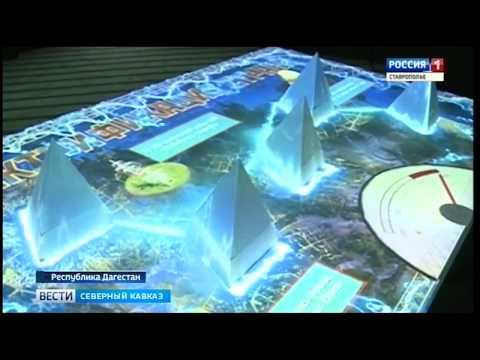 Мультимедийный парк открылся в Дагестане
