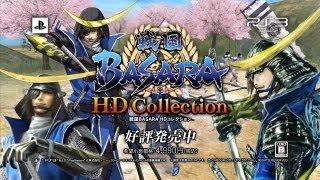 戦国BASARA HDコレクション □発売日:好評発売中(8/30発売) □希望小売価...