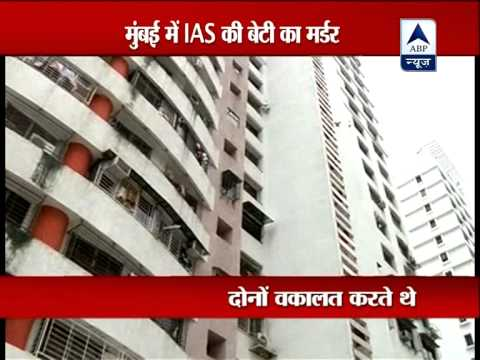 Woman lawyer found murdered in Mumbai flat ‎