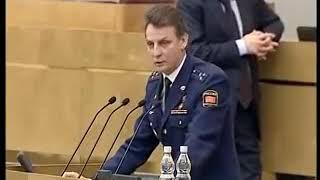 Этой власти нельзя давать 4 срок не голосуйте за  Путина