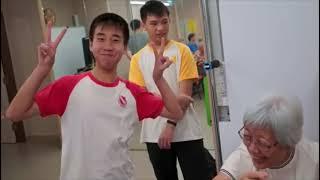 Publication Date: 2021-08-17 | Video Title: 2019梁文燕紀念中學(沙田)的長者健身單車發電機於長者日間