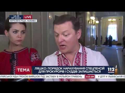 ПЕНСИЯ ДЛЯ МЕДИКОВ НА УКРАИНЕ 2017