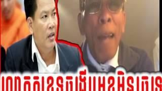 Cambodia Hot Saveth Sath Fb Live, Mr. Mok Hoeun Talkshow- Clip to Sok Touch , Neary Khmer