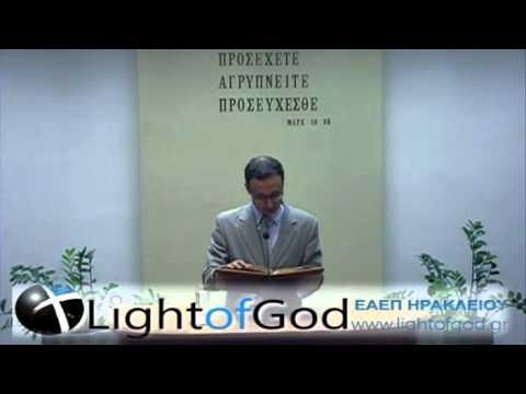 12.09.2015 - Ψαλμός 118 - Παύλος Παπαδαντωνάκης