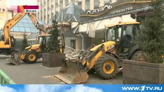 В центре Москвы демонтируют торговый центр 'Пирамида'