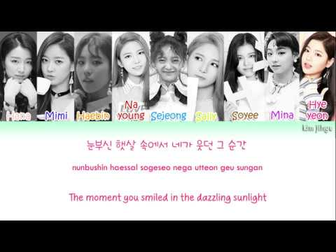 gugudan (구구단) – Believe This Moment (이순간을 믿을게) OST School 2017 Lyrics (Han|Rom|Eng|COLOR CODED)