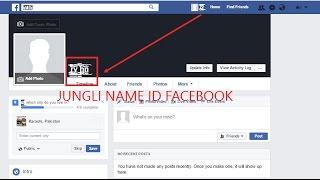 HO TO MAKE JUNGLI NAME ID ON FACEBOOK IN URDU/HINDI