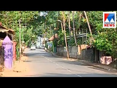 Thalassery Mahe bypass landalotment will end soon | Manorama News