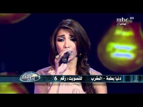 Arab Idol - Ep18 - دنيا بطمه