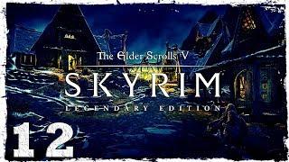 Skyrim Legendary Edition. 12 Лук мечты.