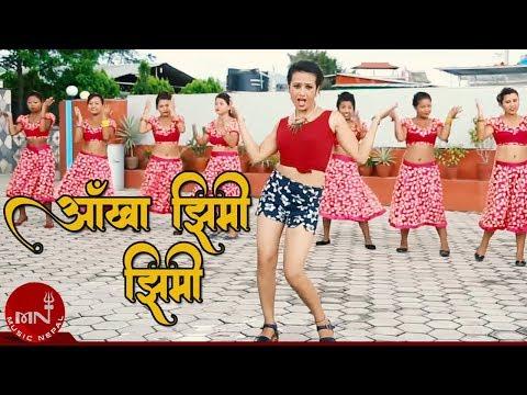 Aankha Jhimi Jhimi By Subash Kuwor & Purnakala BC | New Nepali Hot Lok Dohori 2016