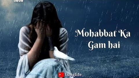 Mohabbat Ka Gam hai New female version WhatsApp Status Best Mobile ringtone Tiktok trending ringtone