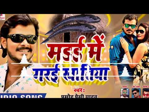 खतरनाक Vibration Competition A Bhauji Madai Me Garai Khatiya Hona Pramod Premi Song Mix By Dj Nikhil