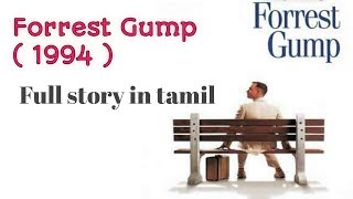 Forrest Gump (1994) movie in tamil | Forrest Gump movie review in tamil / Explanation