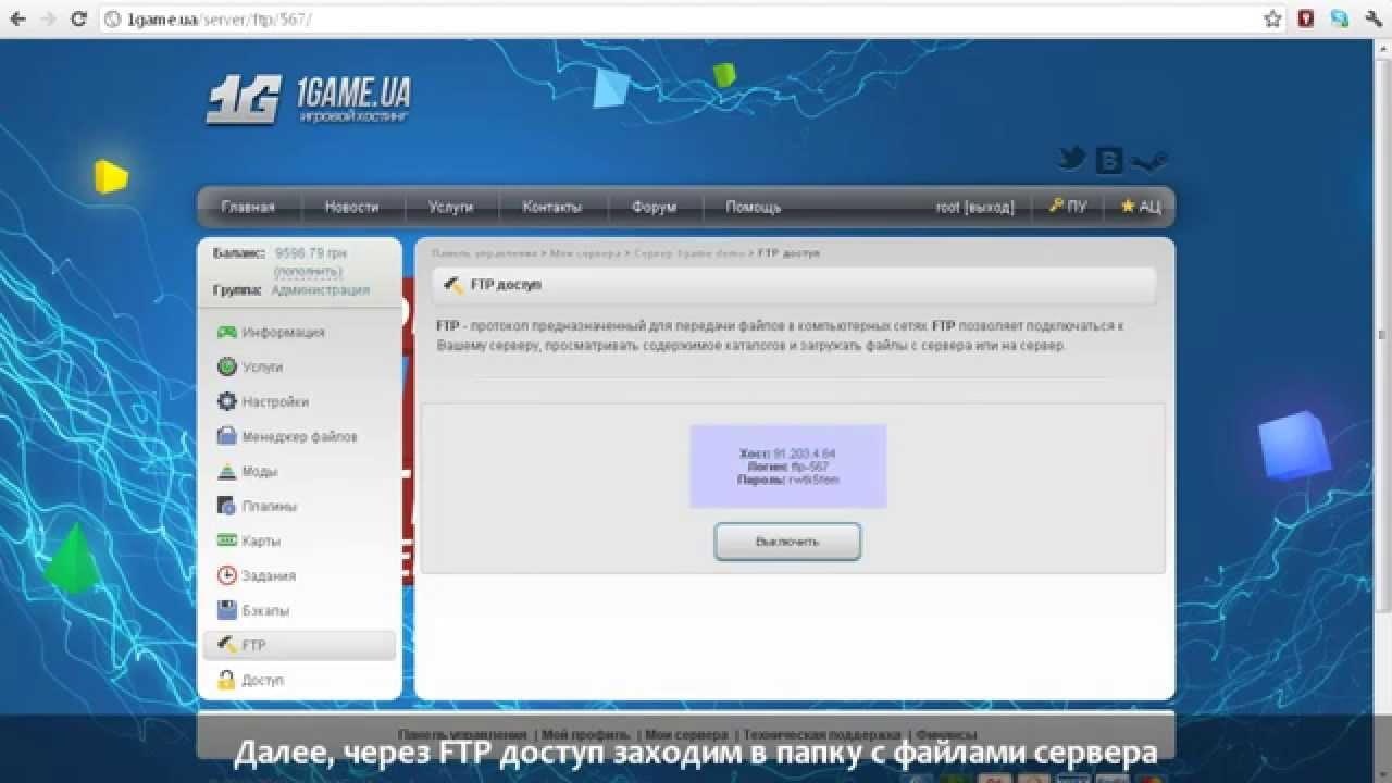 Бан на хостинг хостинг qip ru