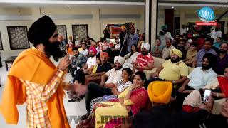 Sufi Night With Kanwar Grewal Amritsar - Full Live Show -  Ajit Singh - King Singh - MM World