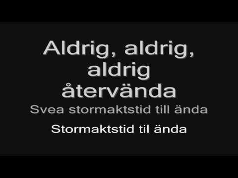 Sabaton - Ruina Imperii (lyrics) HD