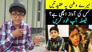 Arshman Naeem vs Naeem:Pakistani kid amazing Talent Stunned Hammad ali: meray watan song by child