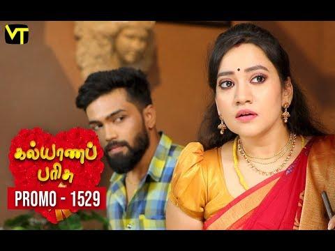 Kalyana Parisu Promo 15-03-2019 Sun Tv Serial  Online