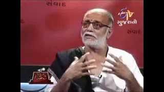 ETV Gujarati - Samvad