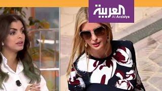صباح العربية : شاهد لماذا ارتدت ايفانكا هذه الثياب في الرياض