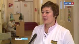 В Севской ЦРБ открыли отделение паллиативной помощи