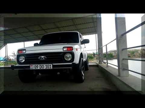 Panda-Remix (Armenia Bass Niva/Dorjar [NIVA])