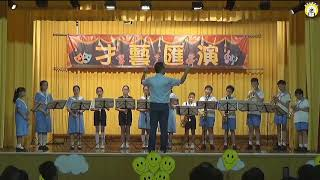 Publication Date: 2019-07-11 | Video Title: 樂隊演奏@2019才藝匯演