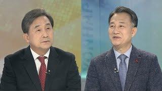 [뉴스1번지] 중국 특사 빈손 귀환…북한 테러지원국 재지정 / 연합뉴스TV (YonhapnewsTV)