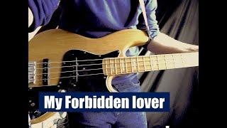 Great Bassline - My Forbidden Lover - Bernard Edwards - Chic