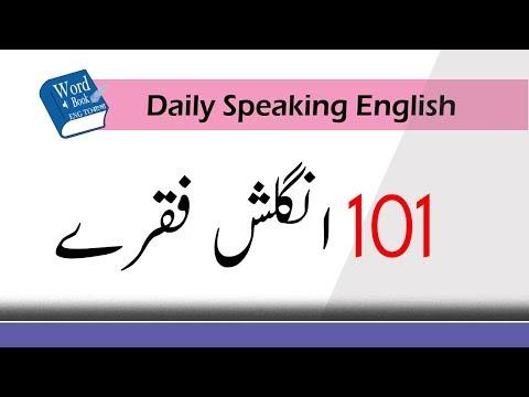 101 Daily Use English Sentences With Urdu Translation by Emran Ali Rai