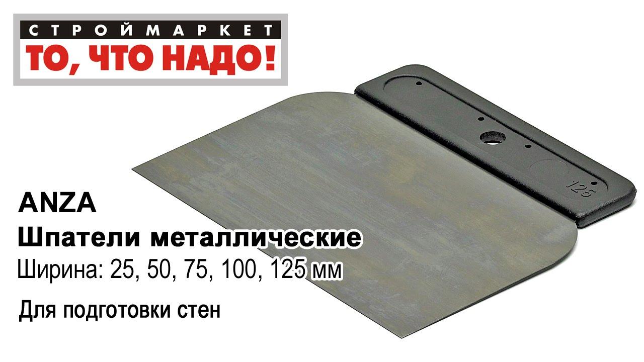 Укладка стеклянной плитки и стеклянной мозаики в ванной или на .