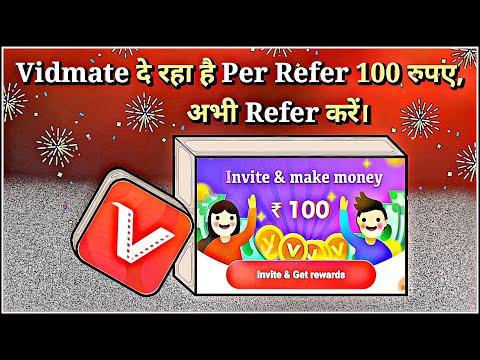 vidmate-दे-रहा-है-per-refer-100-रुपए,-अभी-refer-करें-और-unlimited-money-earn-करें।-|-vidmate-|-nares