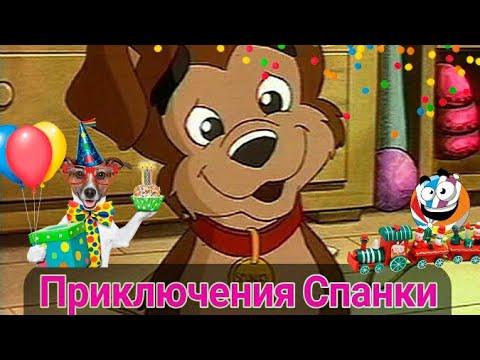 Смотреть христианский мультфильм