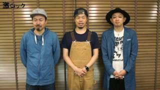 10-FEET   激ロック インタビュー http://gekirock.com/interview/2017/...