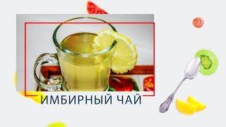 Скороварка. Имбирный чай в ARC–514D