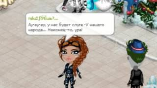 """Потап И Настя - Слуга Народа""""Клип"""""""