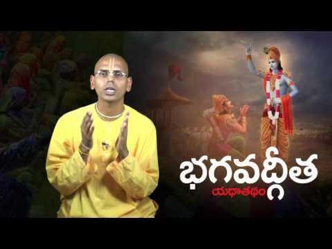Qualifications of disciple telugu hg radhapramod prabhu