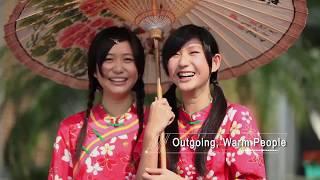 National Taiwan University—APRU Annual Presidents' Meeting 2018 thumbnail