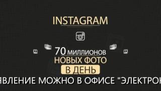 видео подать объявление через интернет