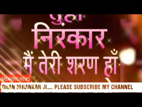 Teri Bhakti Ka Rang Esa Laga    Best Nirankari Song   