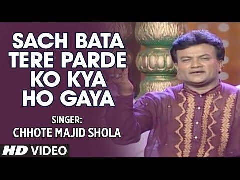 ► सच बता तेरे पर्दे को क्या हो गया || Chhote Majid Shola || Naat 2017 || T-Series Islamic Music